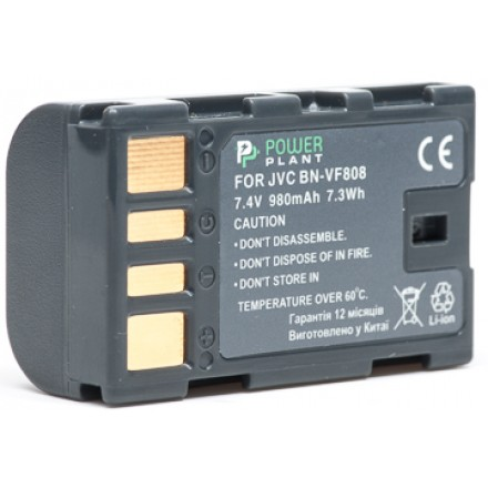 Aккумулятор PowerPlant JVC BN-VF808